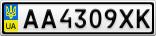 Номерной знак - AA4309XK