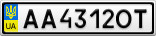 Номерной знак - AA4312OT