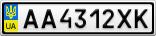 Номерной знак - AA4312XK