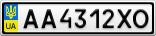 Номерной знак - AA4312XO
