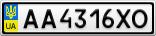 Номерной знак - AA4316XO