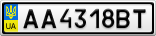 Номерной знак - AA4318BT