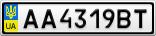 Номерной знак - AA4319BT