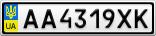 Номерной знак - AA4319XK