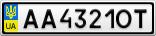 Номерной знак - AA4321OT