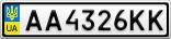 Номерной знак - AA4326KK