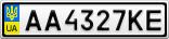 Номерной знак - AA4327KE