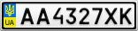 Номерной знак - AA4327XK