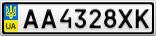 Номерной знак - AA4328XK