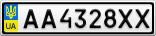 Номерной знак - AA4328XX