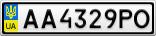 Номерной знак - AA4329PO