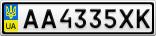 Номерной знак - AA4335XK