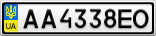 Номерной знак - AA4338EO