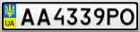 Номерной знак - AA4339PO