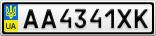Номерной знак - AA4341XK