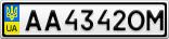 Номерной знак - AA4342OM