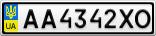 Номерной знак - AA4342XO