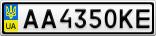 Номерной знак - AA4350KE