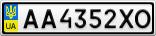 Номерной знак - AA4352XO