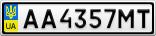 Номерной знак - AA4357MT