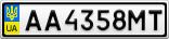 Номерной знак - AA4358MT