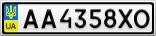 Номерной знак - AA4358XO