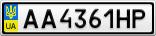 Номерной знак - AA4361HP
