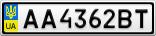 Номерной знак - AA4362BT