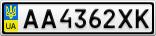 Номерной знак - AA4362XK