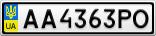 Номерной знак - AA4363PO