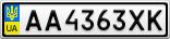 Номерной знак - AA4363XK