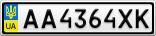 Номерной знак - AA4364XK