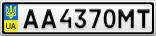 Номерной знак - AA4370MT