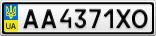 Номерной знак - AA4371XO
