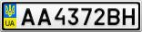 Номерной знак - AA4372BH