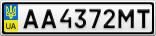 Номерной знак - AA4372MT