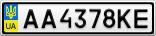 Номерной знак - AA4378KE