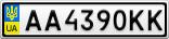 Номерной знак - AA4390KK