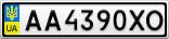 Номерной знак - AA4390XO