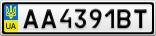 Номерной знак - AA4391BT