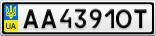 Номерной знак - AA4391OT