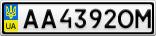 Номерной знак - AA4392OM