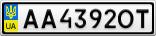Номерной знак - AA4392OT