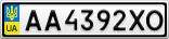 Номерной знак - AA4392XO
