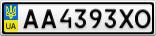 Номерной знак - AA4393XO