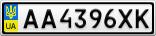 Номерной знак - AA4396XK
