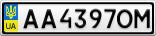 Номерной знак - AA4397OM