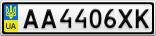 Номерной знак - AA4406XK