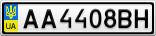 Номерной знак - AA4408BH