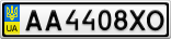 Номерной знак - AA4408XO